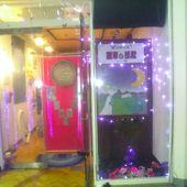 新しい麗華の部屋①